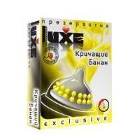 Презерватив Luxe Кричащий банан с двойн.пупырышками №1