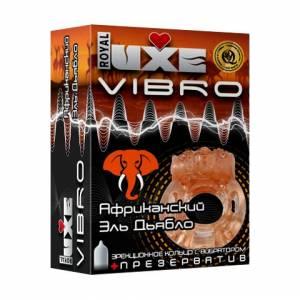Презервативы Luxe VIBRO Африканский Эль Дьябло