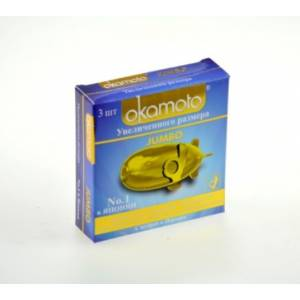 Презервативы OKAMOTO Jumbo №3 Увеличенный размер
