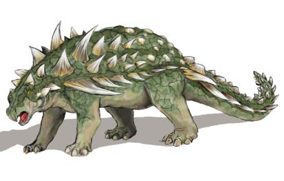 Фаллоимитатор зооэротика, Динозавр Gaston