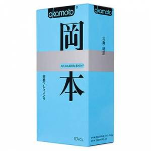 Презервативы OKAMOTO Skinless Skin Super Lubricative с двойной смазкой №10