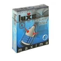 Презервативы Luxe MAXIMA №1 Глубинная бомба